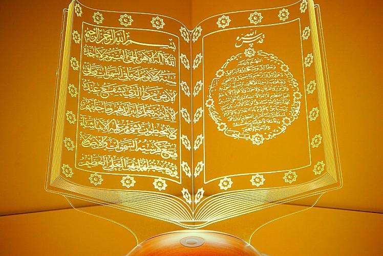 Fatiha Suresi okunuşu, manası ve tefsiri