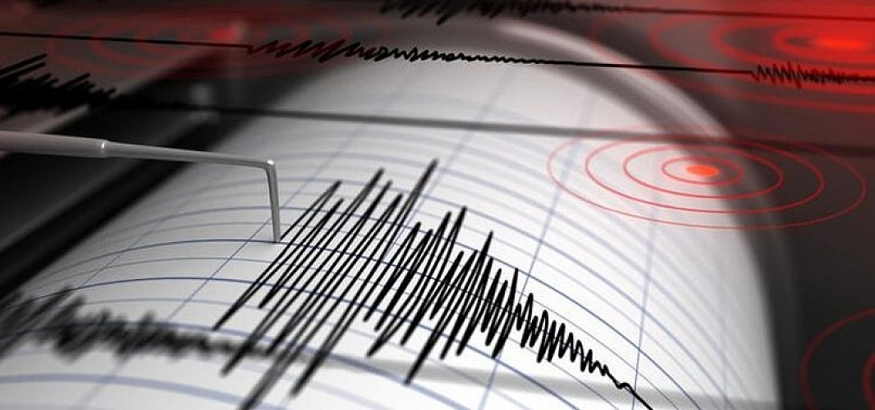 Bayburt'ta korkutan deprem!