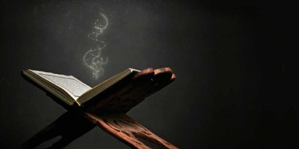 Fatiha suresi, Fatiha suresinin okunuşu ve anlamı