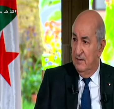 Cezayir Cumhurbaşkanı, Fransa'nın işlediği suçları anlattı