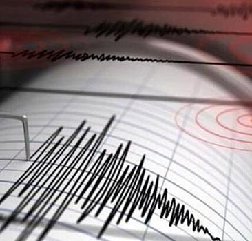 Niğde'de bir deprem daha!