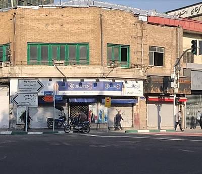 İran'da çarşı ve pazar kapalı