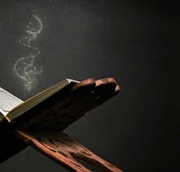 Enbiya suresinin okunuşu ve manası
