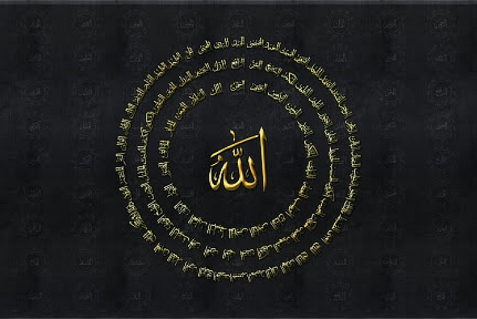 El Latif esmasının anlamı nedir, Esmal Hüsna