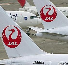 Ev çöpleri Japonya Havayollarının yakıtı oluyor