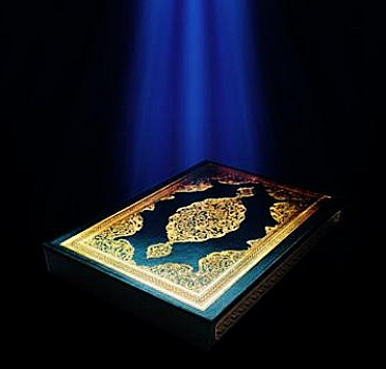Kur'an'ın şefaati