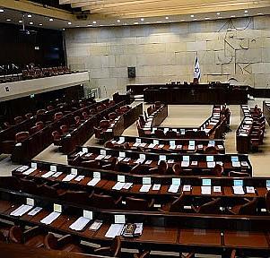 İsrail vatandaşlığına geçen 4 kişiye 15 yıl hapis