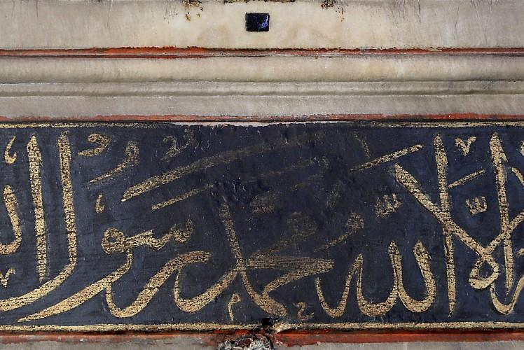 'Cennetten parçalar' Sokullu Mehmet Paşa Camisi'nde