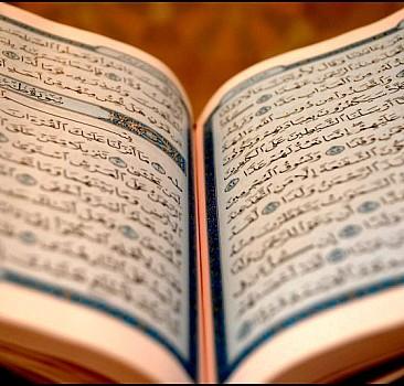 Nahl Suresi  Ebubekir Şatıri''den dinle