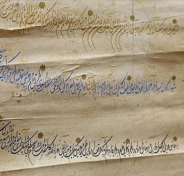 Azerbaycan''da Kanuni dönemine ait belge bulundu