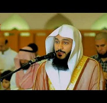Abdurrahman El- Ussi''den Tevbe Suresi dinle